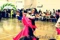 танцы, спортивные танцы, бальные, фитнесс, зумба, латино, европейские - Изображение #4, Объявление #1326020