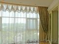 Дизайн пошив штор,портьер на заказ - Изображение #9, Объявление #1319810