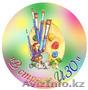 ИЗО - творчество для детей с 4 лет!, Объявление #1320838