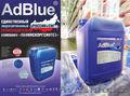AdBlue жидкость для системы SCR диз. двиг. 20 л