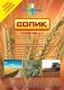 Противозлаковый гербицид для зерновых культур Сопик