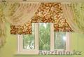Ролл шторы на окна. Доставка. Монтаж - Изображение #10, Объявление #1319809