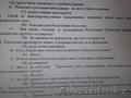 Тесты по законам РК с ответами для госслужбы в Казахстане