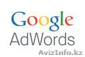 Помощь в Google Adwords!