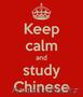 Курсы Китайского языка вместе от Open Door!