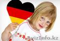 Немецкий язык для детей от Open Door!, Объявление #1339277
