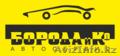 Ремонт и реставрация японских автомобилей