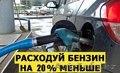 Активатор-экономитель топлива Petro-Mag