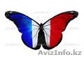 Объявляем набор группы по французскому языку от Open Door!, Объявление #1344842