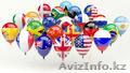 Изучение иностранных языков от Open Door!, Объявление #1344158