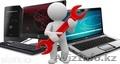 Ремонт компьютеров ноутбуков ид. техники - Изображение #2, Объявление #1345999