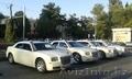 лимузин на свадьбу в Алматы - Изображение #5, Объявление #1346217