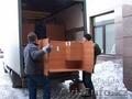 Сборка разборка упаковка мебели + перевозка - Изображение #3, Объявление #1356801
