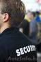 Охрана офисных помещений - Изображение #4, Объявление #1355964