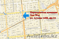 Перевод медицинской карты Алматы - Изображение #2, Объявление #1344822