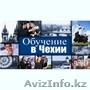 Весенние каникулы в Чехии от Open Door!