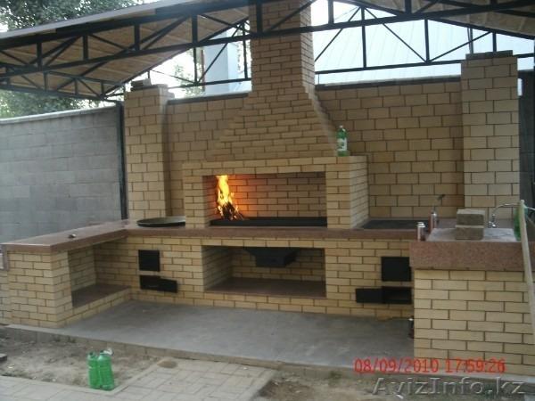 Садовые барбекю в г.алматы электрокамины от производителя россия