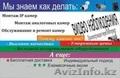 Видеонаблюдение в подъезде  Алматы