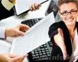 Бухгалтерские,  налоговые и статистичесие услуги