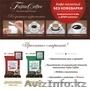 Кофе в дрип пакетах Fujita Coffee (Япония). БЕЗ КОФЕВАРКИ, Объявление #1336892