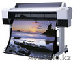 Широкоформатная печать (баннер, оракал), Объявление #1375502