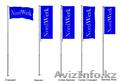 Флаги и флагштоки любых видов , Объявление #1375497
