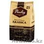 Купить кофе Paulig Arabica в зернах