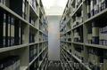 Охрана  архивов - Изображение #2, Объявление #1393431