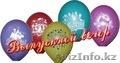 Фото и видеосъемка выпускных вечеров в Алматы недорого, Объявление #1398043
