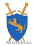 Охрана букмекерских контор - Изображение #2, Объявление #1393435