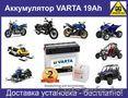 Аккумулятор Varta (Германия) 19Ah - Распродажа - Изображение #2, Объявление #1406133