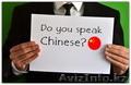 Идет набор группы по Китайскому языку - Продолжающий А2 от open Door!
