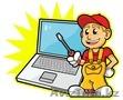 Ремонт,  настройка и обслуживание компьютеров и ноутбуков,
