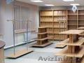 мебель для бутиков и магазинов, стеллажи и витрины - Изображение #4, Объявление #1037759