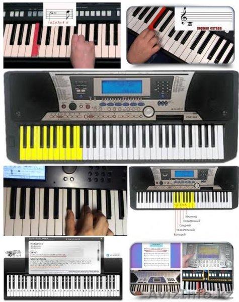 Уроки игры на синтезаторе -, Объявление #1443701