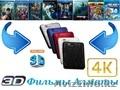 3D и 4K ФИЛЬМЫ НА Жёстком диске для Вашего 3D и 4К Телевизора
