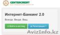 Установка настройка банк клиента КН СОНО java импорт ключей ЭЦП