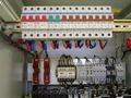 Услуги электрика в Алматы, электромонтажные работы в Алматы. - Изображение #2, Объявление #1319094