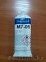 Двухкомпонентный клей Crestabond M7-05, Объявление #1443716