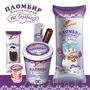 """Мороженое ТМ """"Вкусняшкино""""от производителя - Изображение #2, Объявление #1301219"""