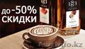 Лучшие сиропы для кофе 1883 Philibert Routin