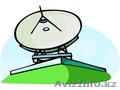 Спутниковое ТВ в Алматы . Спутник