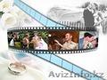 Свадебная видеосъемка в Алматы недорого