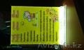 """Изготовление домовых знаков, уличных табличек (номера домов, """"место сбора при зе - Изображение #3, Объявление #1462037"""