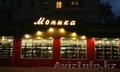 Объёмные световые буквы, наружная реклама,ремонт, монтаж, демонтаж, гарантия - Изображение #4, Объявление #1461864