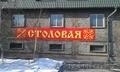 Пресс стены, печать на баннере, фото стена, продажа, ремонт, монтаж, демонтаж, г - Изображение #7, Объявление #1461899