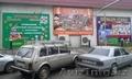 Пресс стены, печать на баннере, фото стена, продажа, ремонт, монтаж, демонтаж, г - Изображение #9, Объявление #1461899