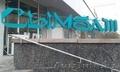 Акриловые буквы, ремонт, монтаж, демонтаж, гарантия - Изображение #10, Объявление #1461888
