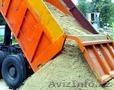 Песок барханный мытый, Объявление #1468088