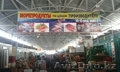 Пресс стены, печать на баннере, фото стена, продажа, ремонт, монтаж, демонтаж, г - Изображение #6, Объявление #1461899